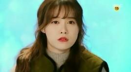 التحديثات الأولى لِــ Goo Hye Sun من الدراما القادمة You Are Too Much