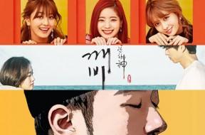 Taeyeon-Ailee-akdong-musician-mad-clown-whee-in-crush-red-velvet-twice-bolppalgan4_1490027507_af_org