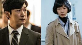 أوّل تحديث لِــ Jo Seung Woo وَ Bae Doo Na من الدراما القادمة Secret Forest