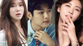الممثلة Mina عُضو فرقة AOA تنضم لطاقم الدراما القادمة Hospital Ship
