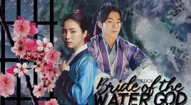 فيديو إعلاني جديد للدراما الكورية  القادمة Bride of the Water God + مقطعين من خلف الكواليس