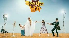 """الفيديو الإعلاني الثالث للدراما الكورية القادمة """"Man Who Dies To Live"""""""