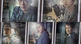 المُلصقات الشخصية لأبطال الدراما الكورية القادمة falsify