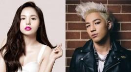 Taeyang و Min Hyo Rin ينفيان إشاعات الإنفصال