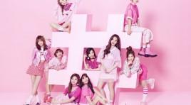 ألبوم ترسيم TWICE الياباني يدخل Platinum