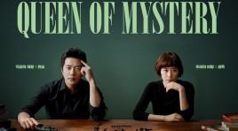 """تغييرات في الطاقم الثانويّ و المخرج للموسم 2 من الدراما الكورية """"Mystery Queen"""""""